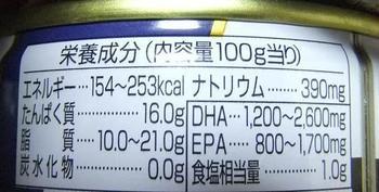 DHA EPA.jpg