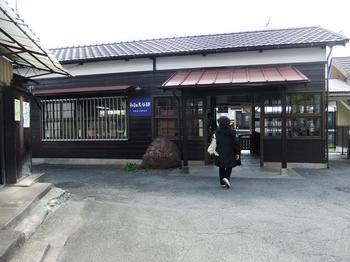 秩父鉄道黒谷駅 (2).JPG