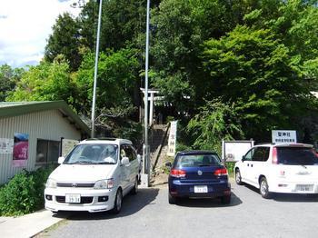 聖神社 秩父黒谷.jpg